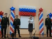 Праздник «Посвящение в кадеты»