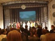Спектакль «Меч Онара» в театре юного зрителя