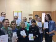 Муниципальная школа «Лесные проекты»