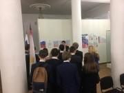 К 25-летию Конституции Российской Федерации